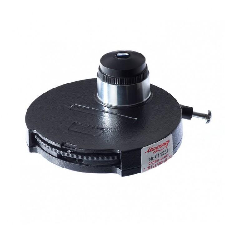 Фазово-контрастное устройство для М2