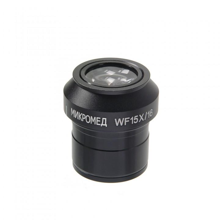 Окуляр WF15x (Стерео МС-5)