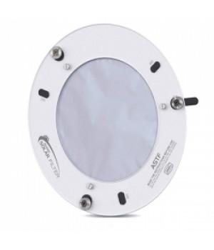 Солнечный фильтр Baader ASTF 160 мм