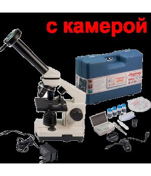 Микроскоп Микромед Эврика 40х-1280х с видеоокуляром в кейсе
