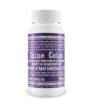 Средство для чистки и полировки изделий SHINE COINS из алюминия и магниевых сплавов