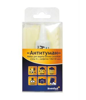 Набор для защиты оптики Levenhuk «Антитуман» (гель 5 г, салфетка 130x130 мм)